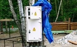 Przyłącze gazowe: projekt i koszty wykonania